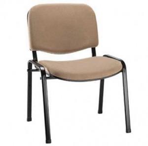 Cadeira Empilhável Estofada - Para Auditório - Beige