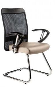 Cadeira fixa, cadeira para escritório, cadeira para escritório sp