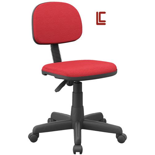 Cadeira Secretária - Cadeira Executiva Secretária - Moveis para Escritorio SP