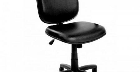 Cadeira Diretor Giratoria basica, Cadeira Diretor SP