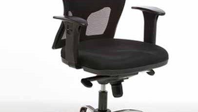 Cadeira Presidente Ergonômica SP, Cadeira Presidente Top SP