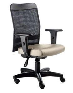 Cadeira para computador diretor Tela - Cadeira para computador - Moveis para Escritorio SP