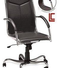 Cadeira moderna, cadeira design, cadeira alta, cadeira de escritório, móveis para escritório em SP