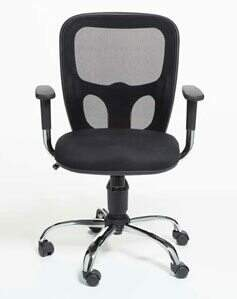 Cadeira diretor Ind - Cadeira diretor / gerência - Moveis para Escritorio SP