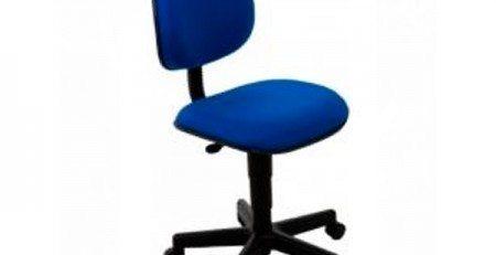 Cadeira Secretária SP, Cadeira Secretária Média