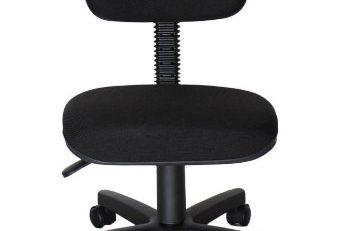 Cadeira Secretária STJ