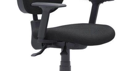 Cadeira operativa, cadeira para computador, cadeira ergonomica